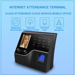 Eseye sistema biométrico de asistencia reconocimiento facial registro de asistencia de empleado tiempo de trabajo Control de acceso máquina de asistencia