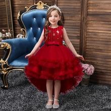 Детское Новогоднее красное торжественное платье с вышитыми цветами и хвостом для девочек элегантное детское платье для дня рождения для де...