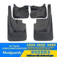 Mudguards for Toyota Prado LC80 LC100 FJ120 FJ150 VIGO TACOMA Hilux Vneza Appearance Protection Modified Fender