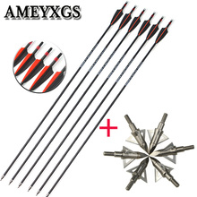 6pcs Archery Carbon Arrow spine 400 Black Plus Broadhead Arrowhead Set Outdoor Hunting Shooting Bow And Accessories
