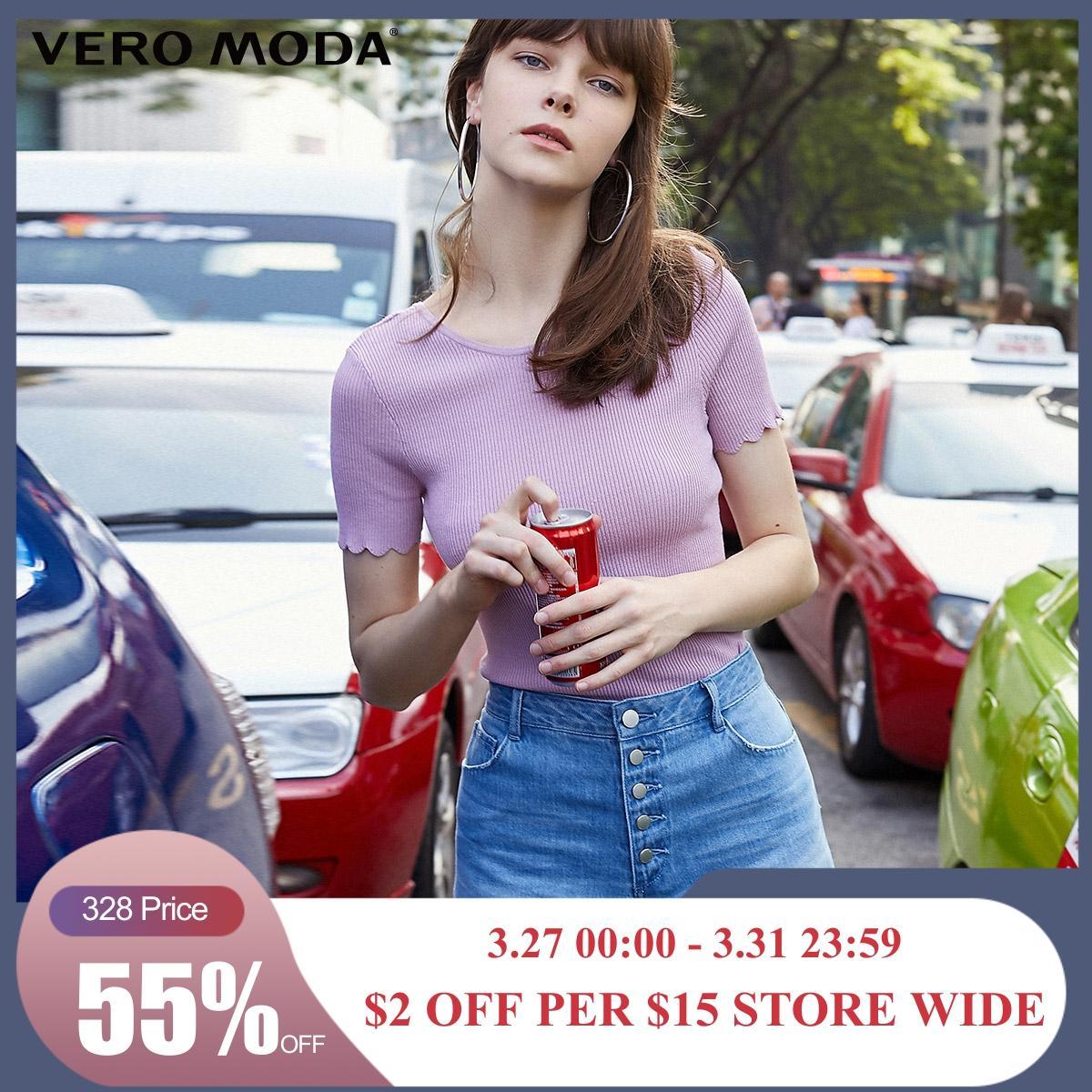 Vero Moda Women's Looped Pile Cuffs High-rise Denim Shorts | 319243518