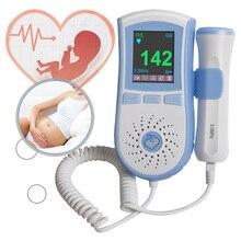 3MHz الجنين دوبلر اللون شاشة الكريستال السائل جيب الجنين دوبلر قبل الولادة القلب الطفل شاشة قياس القلب 3MHz التحقيق واجهة مزدوجة العرض