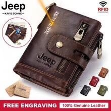 Кожаный мужской кошелек с бесплатной гравировкой, кошелек с карманом для монет, маленький держатель для карт, портфель с цепочкой, Portomonee, по...