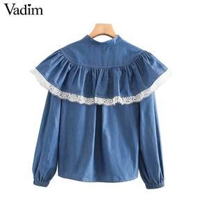 Image 2 - Vadim 女性甘いレースパッチワークブラウス長袖フリルかわいいシャツ女性のカジュアルなプリーツシックなトップス blusas LB726