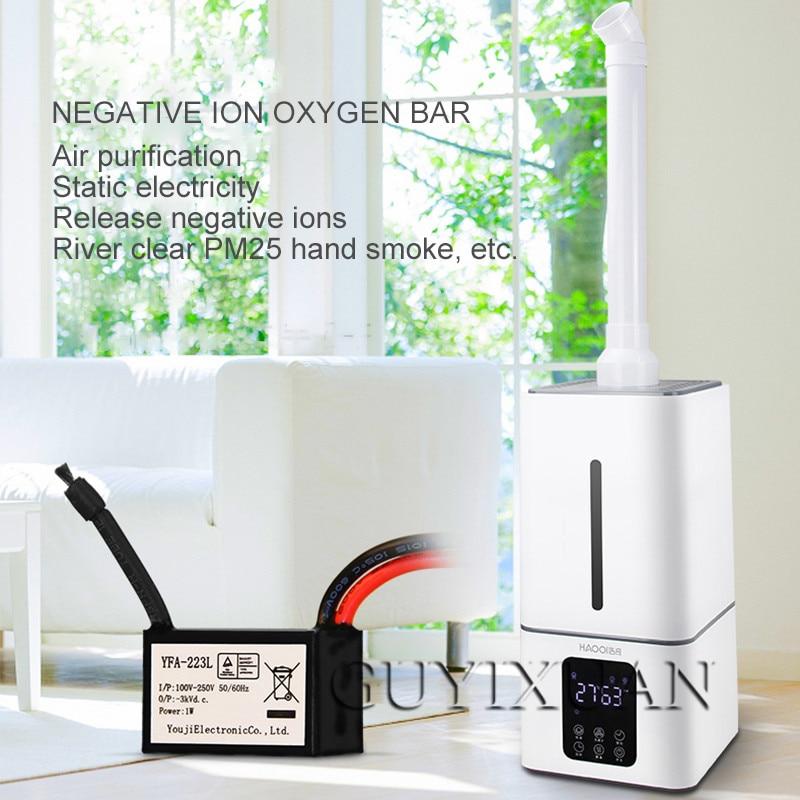 220 В/90 Вт коммерческий Интеллектуальный промышленный увлажнитель воздуха домашний Многофункциональный увлажнитель для овощей и фруктов