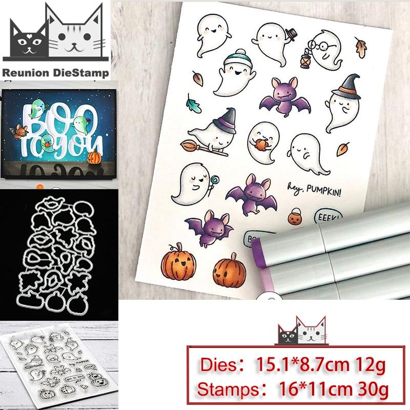Купить реюньон хэллоуин призрак 2020 прозрачные штампы и металлические