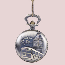 1087Bronze large thick chain embossed British Big Ben bus car pocket watch