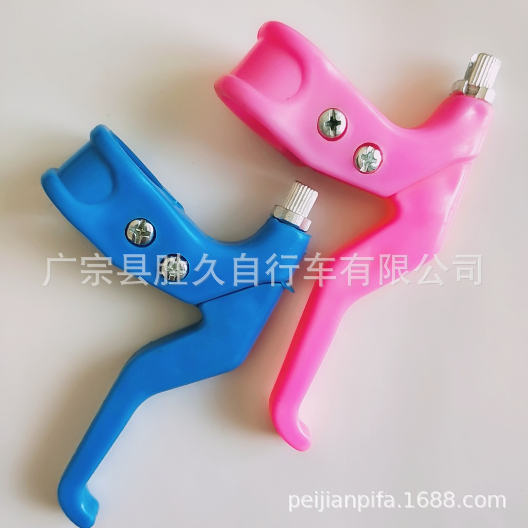 Bicycle Brake Handle 3 Refers To 5 Finger Stroller Brake Handle Children Bicycle Brake Handle Accessories