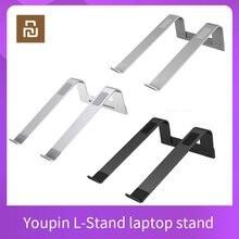 Youpin IQunixแล็ปท็อปCoolingอลูมิเนียมคอมพิวเตอร์StorageปากมดลูกกระดูกสันหลังBracket