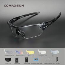 Comaxsun spolaryzowane sportowe męskie okulary kolarstwo szosowe okulary Mountain Bike rowerowe konna gogle ochronne 5 Len 816 tanie tanio Polarized 40mm STS816 MULTI 138mm Poliwęglan Unisex Octan Jazda na rowerze
