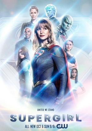 超級少女 第五季