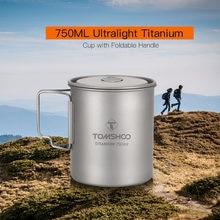 Tomshoo Titanium Pot Cup Mok 750Ml Ultralight Outdoor Servies Reizen Koffie Thee Camping Pot Water Cups Koken Met Deksel handvat