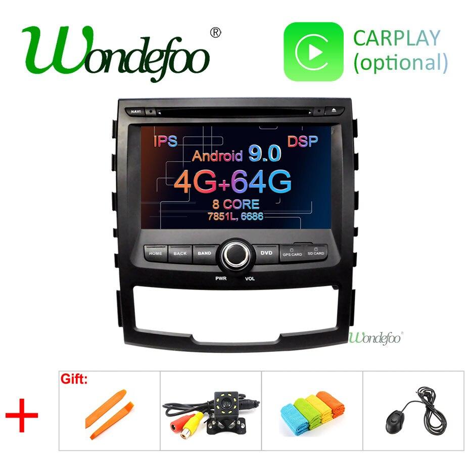 Double 2Din 7 Octa Core 4GB 64GB Head Unit Android 8 1 Universal Car Radio Stereo