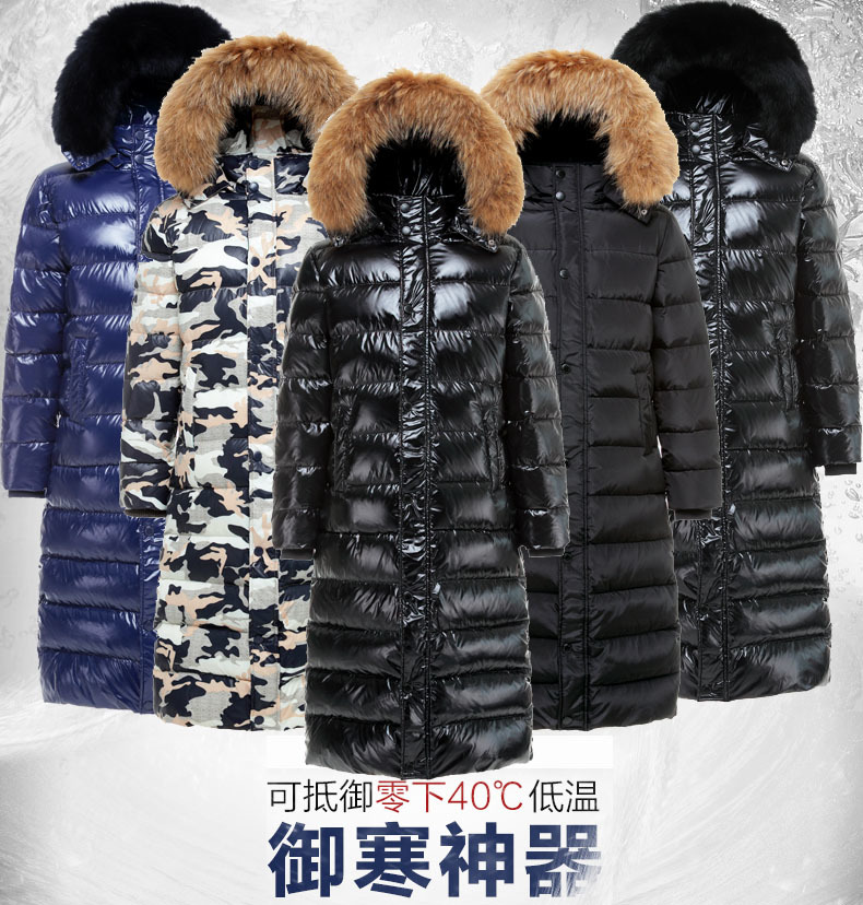 Winter Jacket Men Clothes 2019 Korean Fashion Warm Long Duck Down Coat Hooded Thick Men's Down Jackets Streetwear LW2225