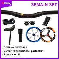 SEMA ホット販売用カーボンパーツ子供のバランスバイク titanium 炭素幹チューブとセットワッシャーカーボンバイクハンドル最高ホイールセット