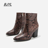 Snakeskin short boots female 2019 new large size high heeled fashion autumn short tube thick with pointed ladies boots
