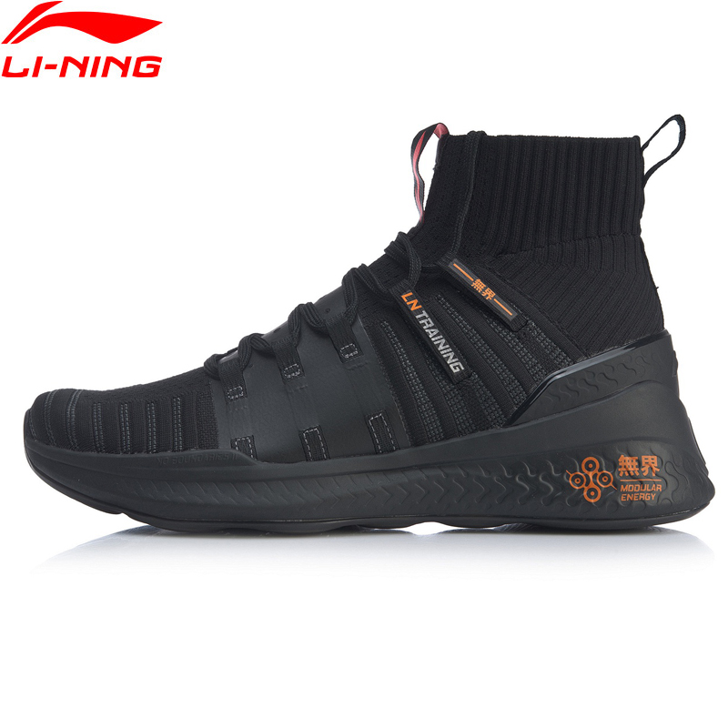 Li-Ning Men NO BOUNDRIES Ⅱ Multi-Function Training Shoes Wearable Cushion LiNing Li Ning Mono Yarn Sport Shoes AFPP009 YXX067