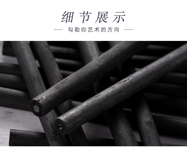 Хлопок ива уголь полоса эскиз углеродная ручка товары для рукоделия углеродная Ручка инструмент для рисования