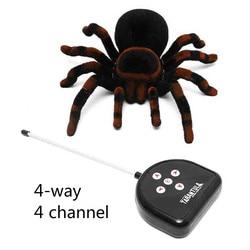 Rc aranha olho brilho halloween simulação assustador de pelúcia assustador tarântula controle remoto complicado barata brincadeira macio lagarto brinquedo do miúdo