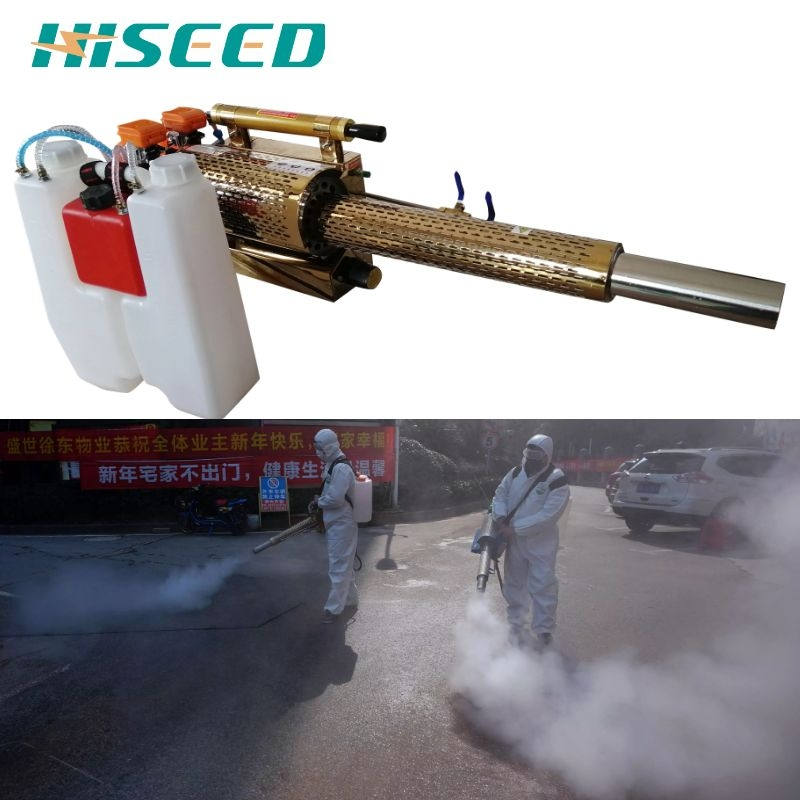 Thermal Fogger / Fogging Machine For Mosquito Control