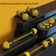 Suit Dumbbell-Set Fitness-Equipment Workout Adjustable Gym Home Exercise Spray-Paint