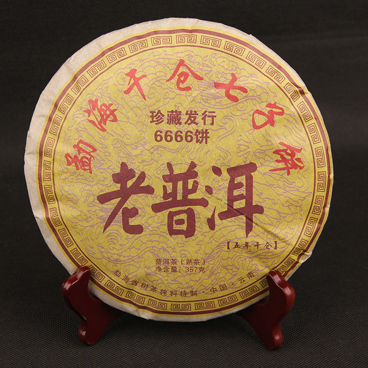 357g China Yunnan 2009 Raw Materials Oldest Puerh Ripe Puer Tea Down Three High Detoxification Beauty Green Food
