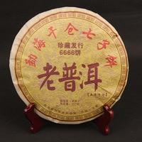 357g china yunnan 2009 matérias primas mais antigas puerh maduro puer chá para baixo três alta desintoxicação beleza comida verde|Conjuntos de móveis p/ bar|Móveis -