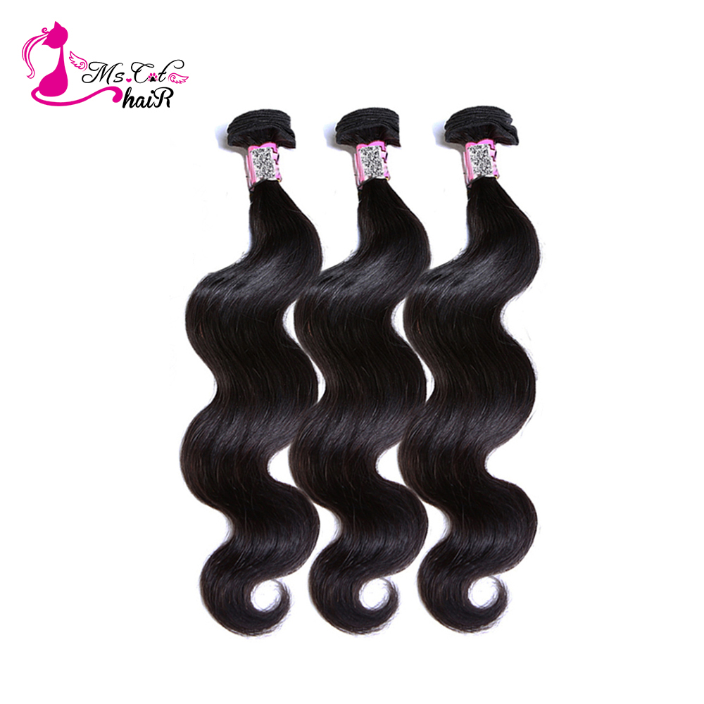 Ms Cat Hair Brazilian Body Wave 3 Bundles Deals 100% Human Hair Weave Extensions 3PCS/lot Remy Hair Can Be Dyed