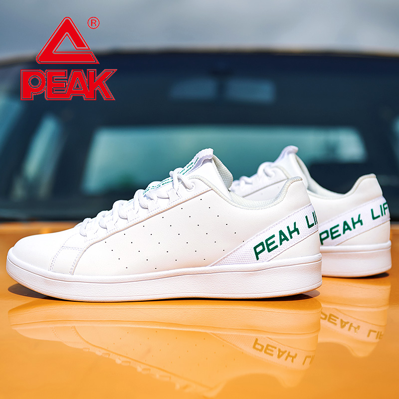 PEAK Men's Casual Skateboarding Shoes Lightweight Fashion White Shoes Leisure Sneakers Breathable Simple Walking Shoes