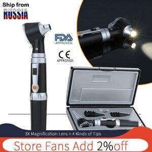 Full Spectrum Otoscopio XHL Bu