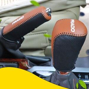 Image 3 - אמיתי עור Gear Shift Knob יד בלם עבור טויוטה לנד קרוזר פראדו 150 2010 2012 2013 2014 2015 2016 2017 2018 2019 2020