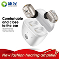 MoreGlory Digital Hearing Aids Rechargeable Hearing Amplifier with Charge Case for Moderate to Severe Hearing Loss