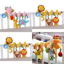 Мягкая игрушка погремушка для детской кроватки, коляски, спиральные детские игрушки для новорожденных, Детская развивающая игрушка погремушка для подарка