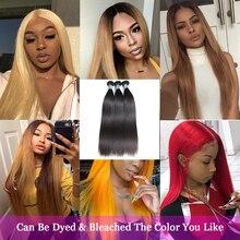 Аманда бразильские девственные волосы прямые человеческие волосы 3 пучка бразильские девственные волосы плетение пряди прямые человеческие волосы для наращивания