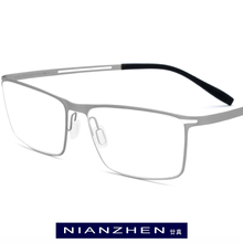 B チタン眼鏡フレーム男性 2019 平方近視光学フレームのためのメモリライトランプ韓国ネジなし眼鏡 1175
