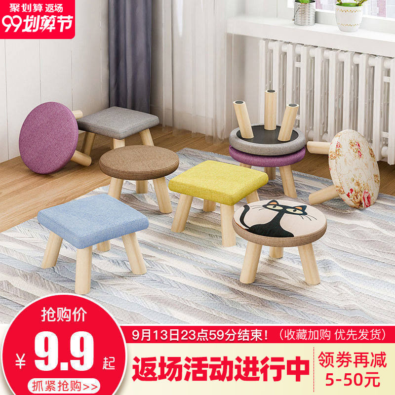 stool, small stool, low stool, solid wood living room, cloth art, small stool, household round stool and sofa stool