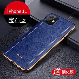 Image 4 - Funda de teléfono con estampado exclusivo para iPhone 11, carcasa de silicona de Gel suave para iPhone 11Pro Max, Protector de pantalla gratis