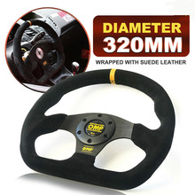 Universal OMP13 Inch Refitted Steering Wheel Black Suede Leather Flat Drift Rally Yellow Auto Parts