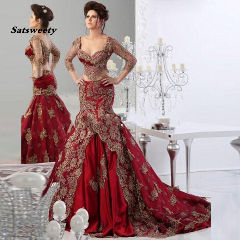 Arabie saoudite bourgogne robes de soirée sirène Appliques élégante tenue de soirée manches longues perlée formelle robes de bal