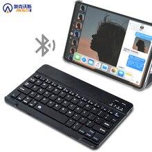 Планшет портативный мини беспроводная Bluetooth клавиатура для samsung huawei xiaomi iPad планшет с IOS Android система телефон Универсальный