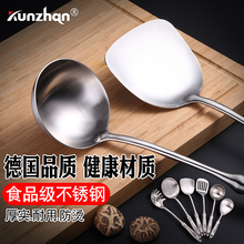 304 Stainless Steel Spatula Thick Kitchen Utensils Cooking Colander Home Kitchen Auxiliary Tools