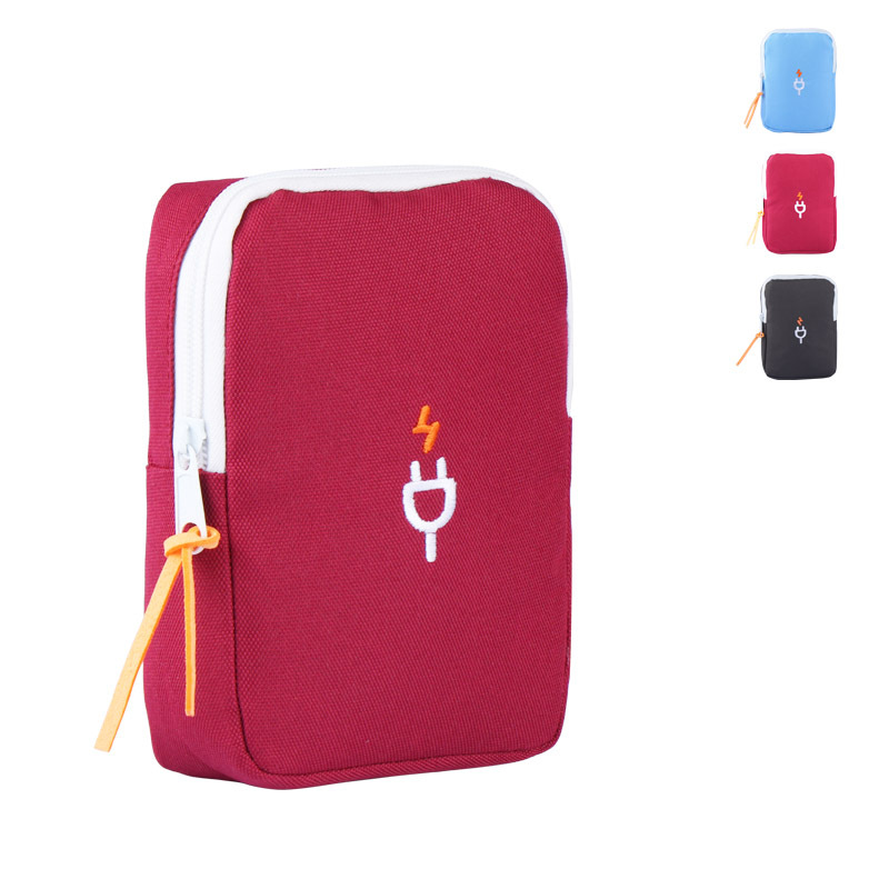 New Women's Digital Bag Data Lines Power Bank Package Portable Multi-function Travel Men's Pouch Case Accessories Supplies