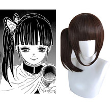 Demon Slayer Tsuyuri Kanawo Synthetic Wig Halloween Base Wig Pigtail for Women Cosplay Hair(China)