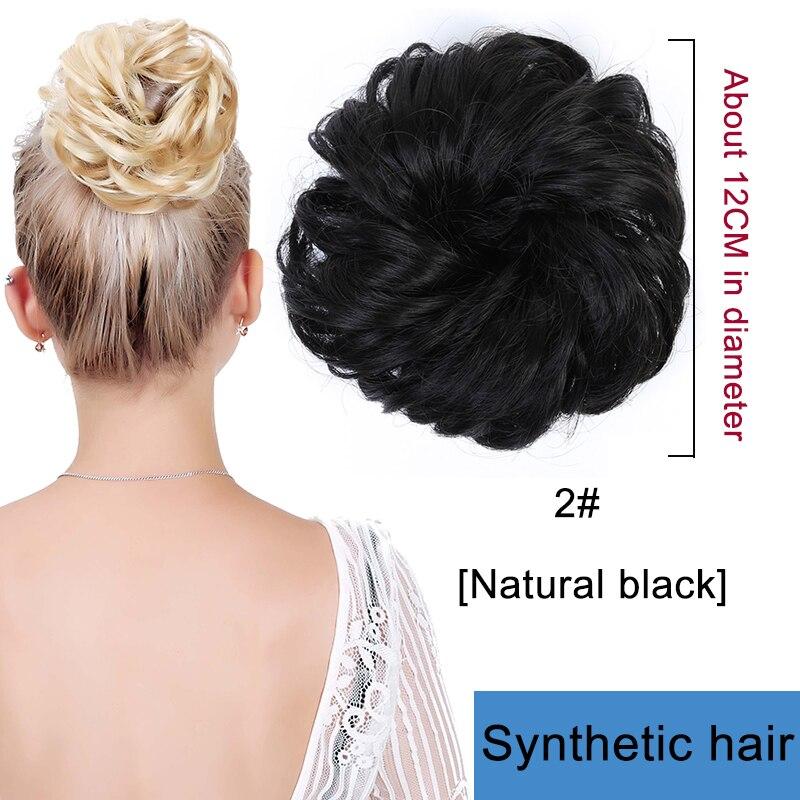 Бразильские волнистые шиньоны Bybrbana на заколках для наращивания, пучок волос для невест, 11 цветов, человеческие не реми волосы - Цвет: FQ001-2