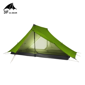 Image 3 - 3F UL Gear Lanshan 2 Pro Rodless Tent 20D Silicone Ultralight Waterproof 3 Season 2 Person Tents For Outdoor Camping Hiking