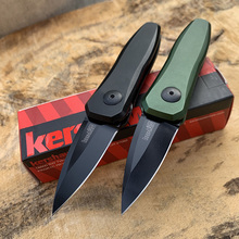 New Kershaw Model 7500…