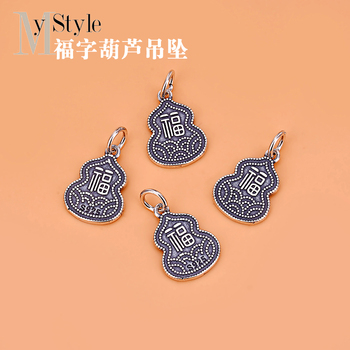 Jewelry DIY accessories material bag S925 pure silver Fuzi gourd pendant national style boudoir Jewelry Necklace image