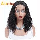 Aliabc 13*4 Hair Bob...