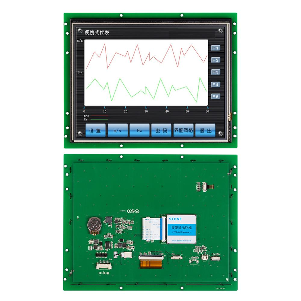 10.4 Inch Intelligent  TFT LCD  Module With  Control Board For Vending Machine