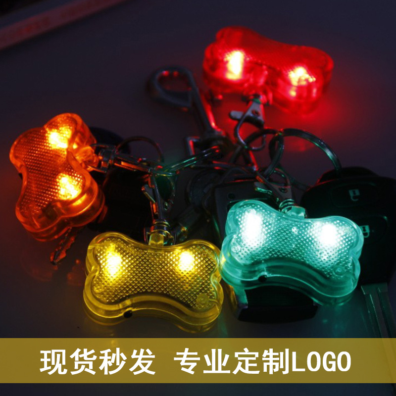 Pet Cool LED Dog Bones Pendant L Light-emitting Pendant Flash Tag Dog Accessories Anti-Lost-Now